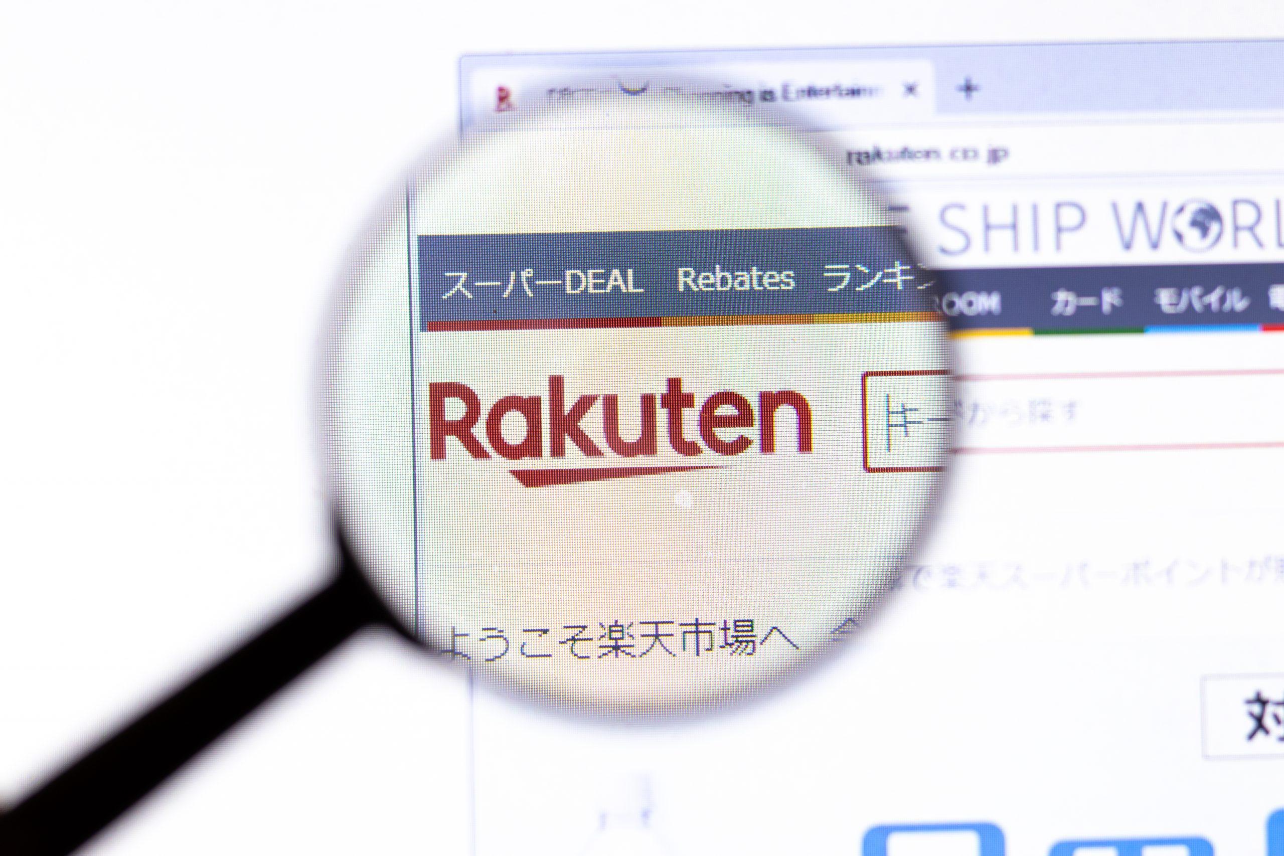 Rakuten makes you money online see how at jenbaucom.com. #rakuten #makemoneyonline